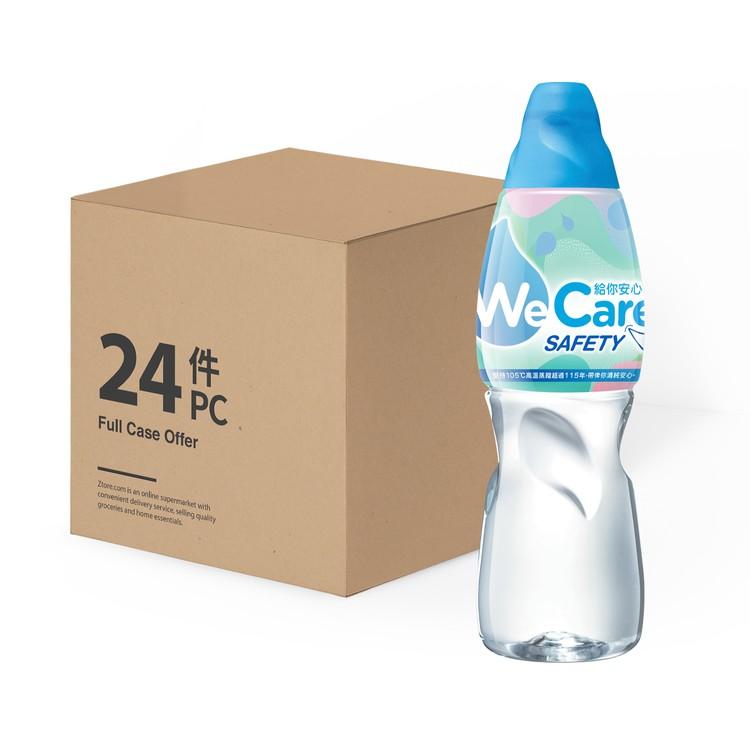 WATSONS - MINERALIZED WATER-FULL CASE - 800MLX24