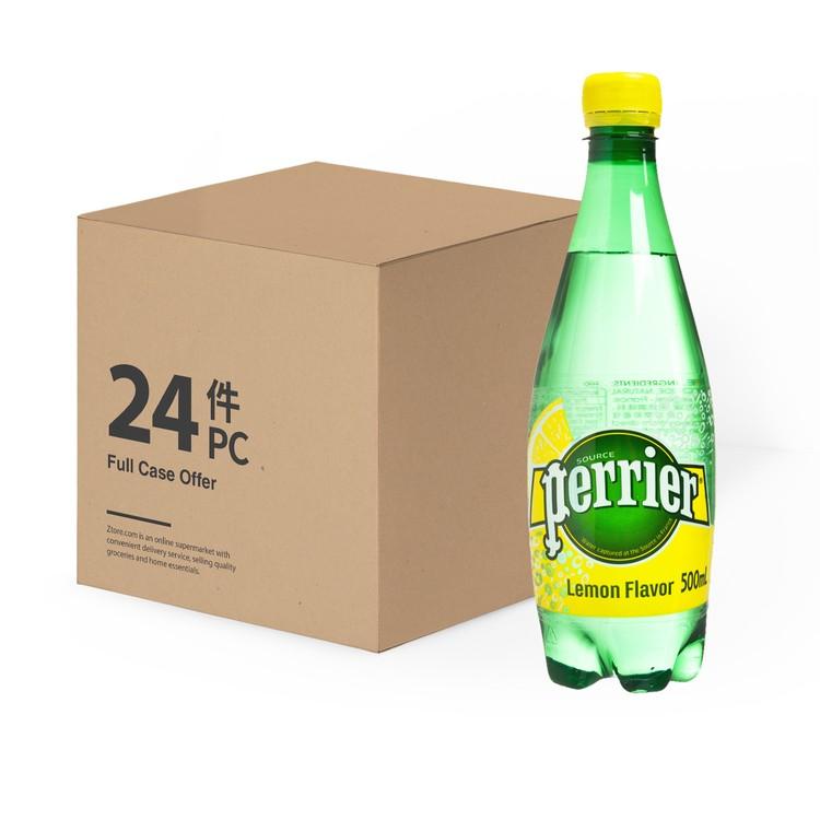 PERRIER 法國巴黎礦泉水(平行進口) - 有汽(膠樽)礦泉水-檸檬味-原箱 - 500MLX24