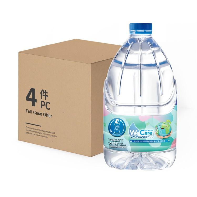 屈臣氏 - 礦物質蒸餾水-原箱 - 4.5LX4