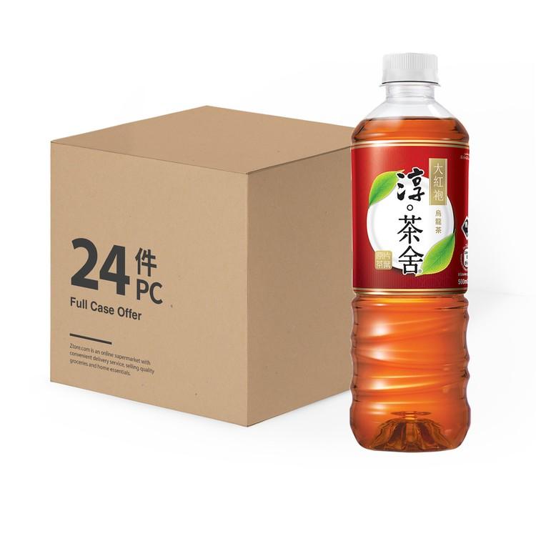 淳。茶舍 - 大紅袍烏龍茶-原箱 - 500MLX24