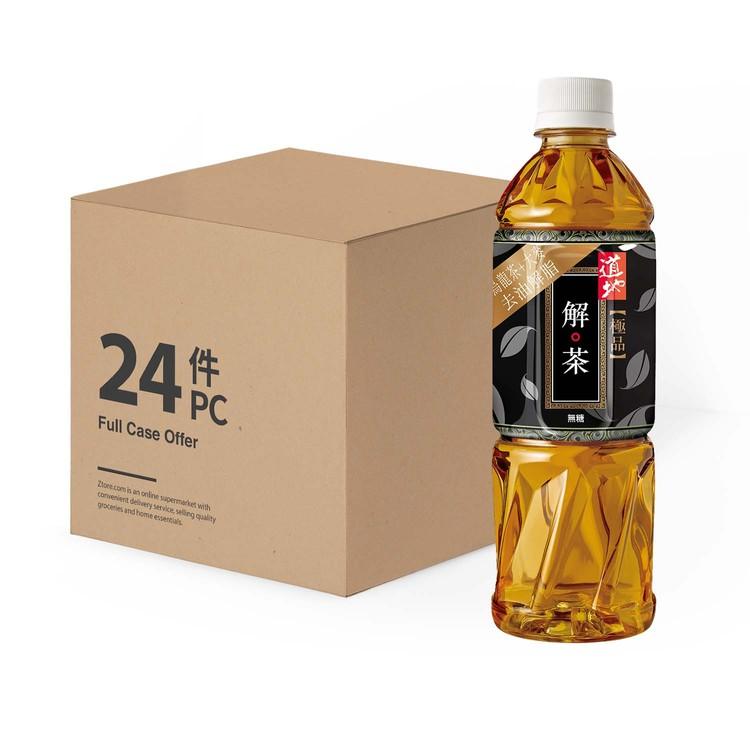 道地 - 極品解。茶-原箱 - 500MLX24