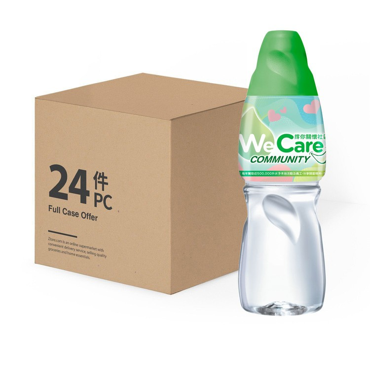 WATSONS - DISTILLED WATER - 430MLX24