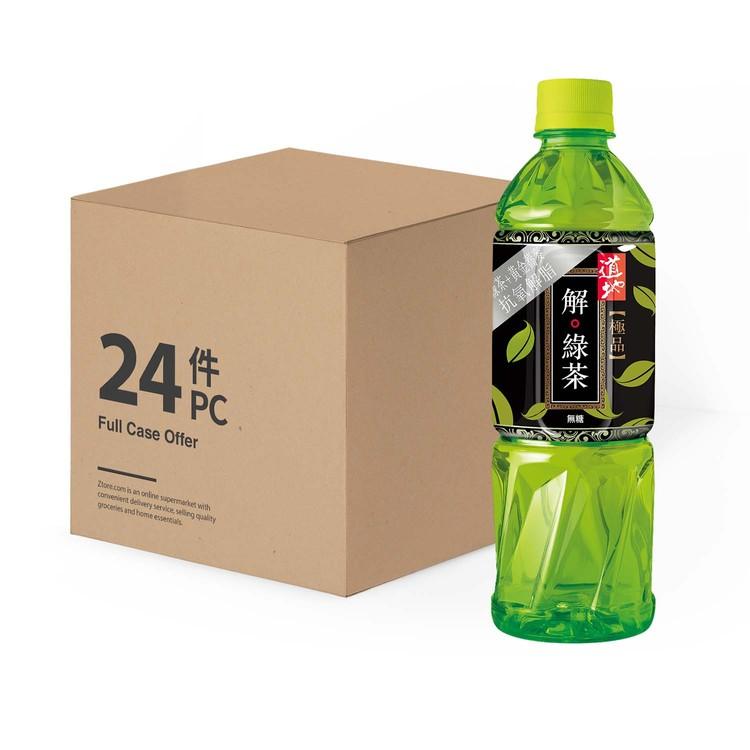 道地 - 極品解。綠茶-原箱 - 500MLX24