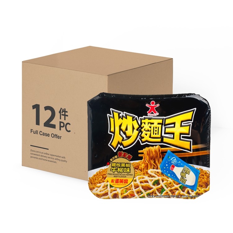 DOLL - FRIED NOODLE-BLACK PEPPER BEEF FLAVOUR-CASE - 117GX12