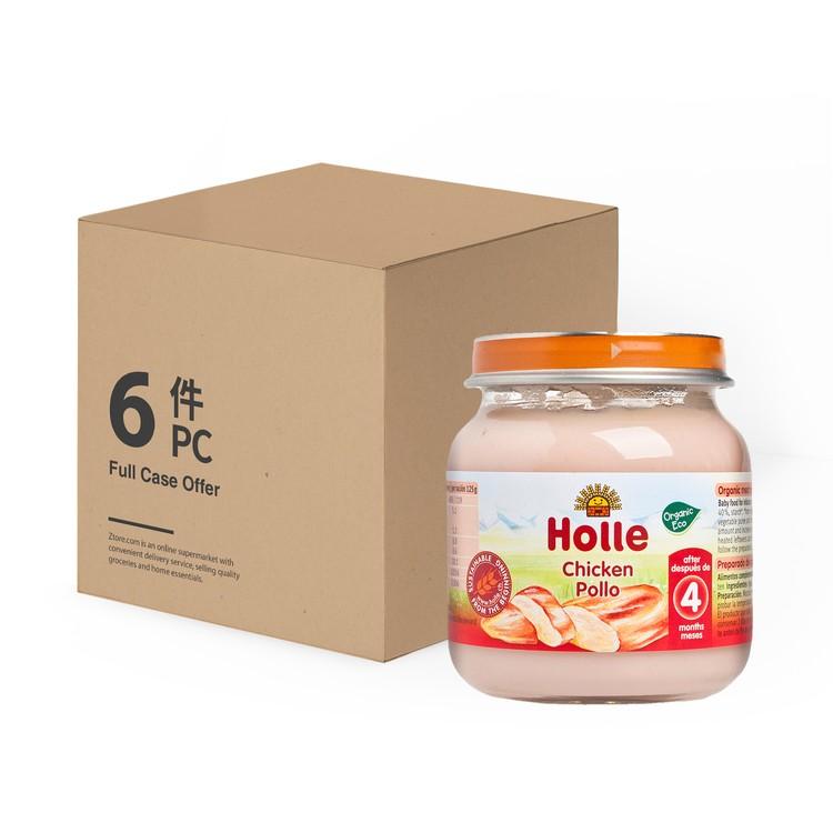 HOLLE - CHICKEN-CASE OFFER - 125GX6