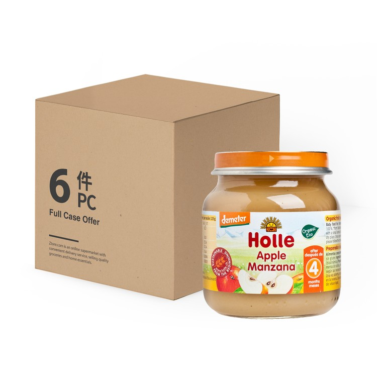HOLLE - ORGANIC APPLE PURE-CASE OFFER - 125GX6