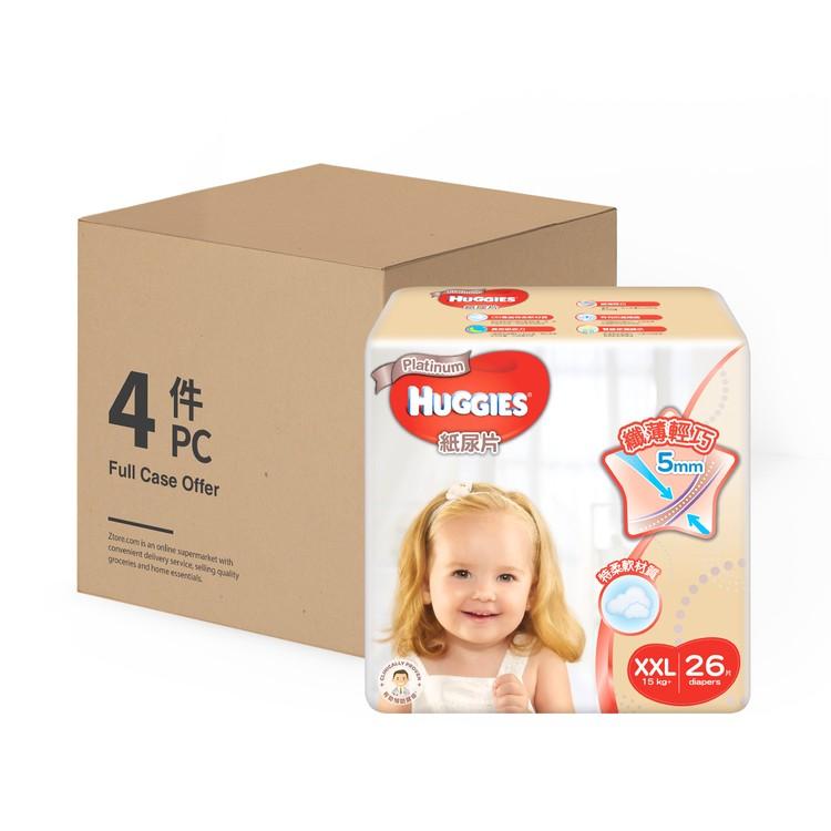 HUGGIES - 鉑金裝紙尿片(加加大碼) - 原箱 - 26'SX4