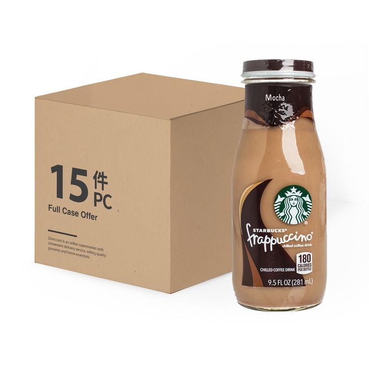 STARBUCKS 星巴克(平行進口) - 星冰樂摩卡咖啡-原箱(美國版) - 281MLX15