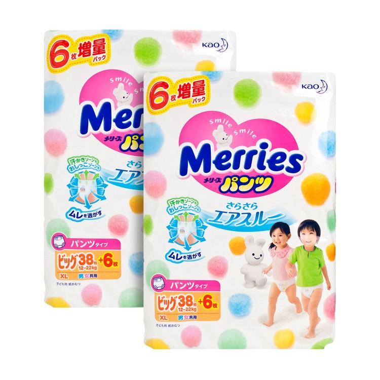 MERRIES花王(平行進口) - 學習褲(加大碼)(增量裝) - 原箱 - 44'SX2