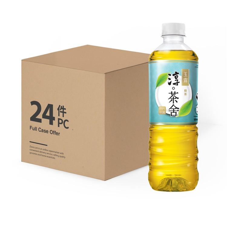 AUTHENTIC TEA HOUSE - GYOKURO GREEN TEA-CASE OFFER - 500MLX24