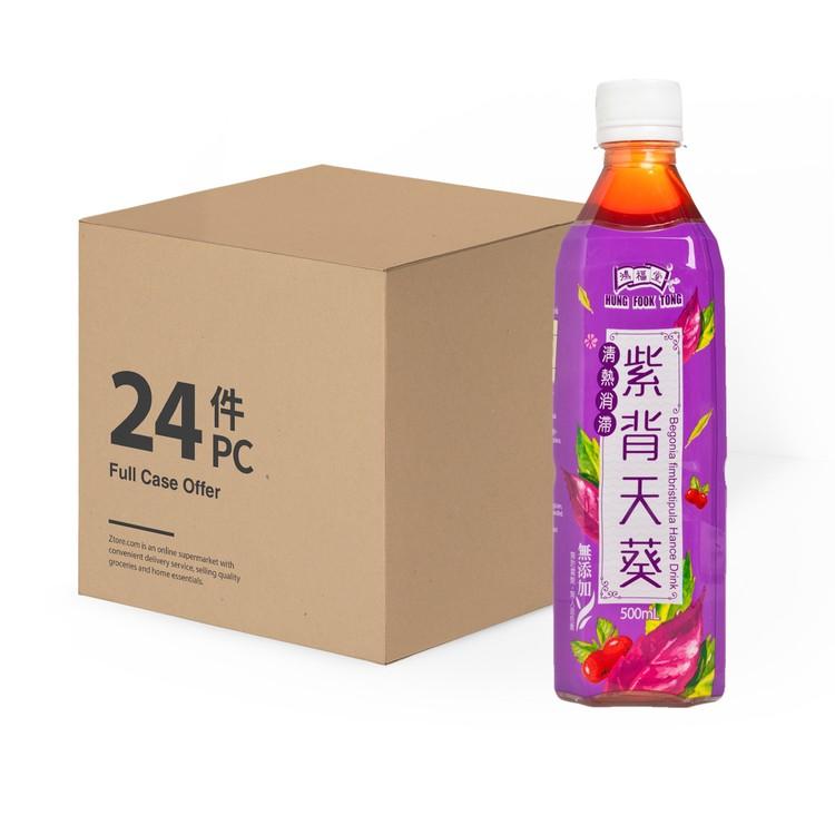 鴻福堂 - 紫貝天葵-原箱 - 500MLX24