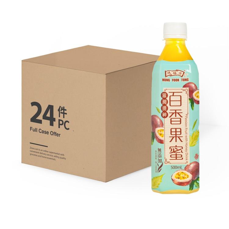 鴻福堂 - 百香果蜜-原箱 - 500MLX24