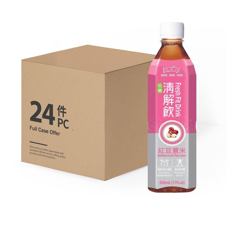 鴻福堂 - 清解飲-紅豆薏米-原箱 - 500MLX24
