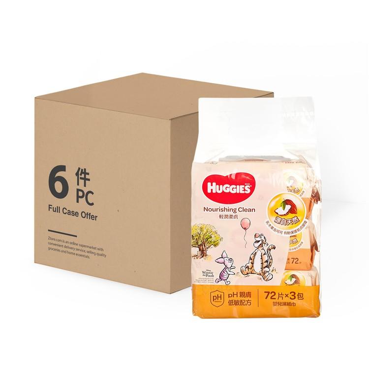 HUGGIES - 輕潤柔膚嬰兒濕紙巾 - 原箱  - 72'SX3X6