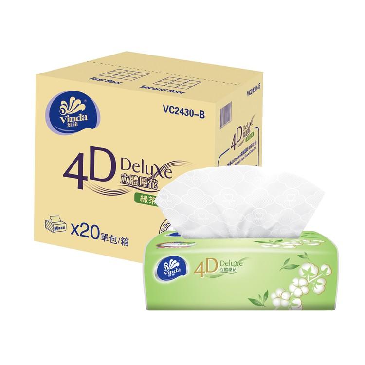 VINDA - 4D DELUXE SOFTPACK FACIAL TISSUE - GREEN TEA (FULL CASE SINGLE PACK) - 20'S