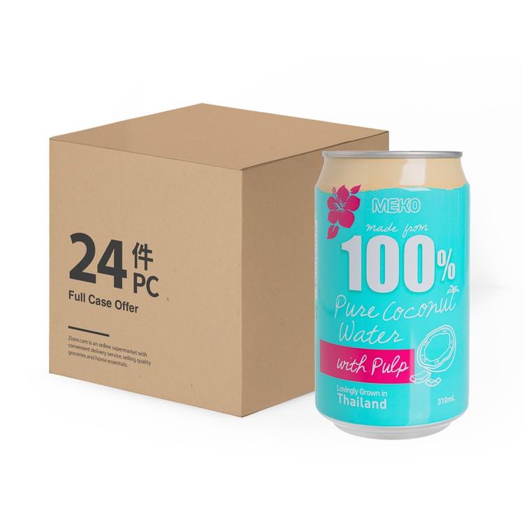 MEKO - 100% PURE COCONUT WATER WITH PULP - 310MLX24